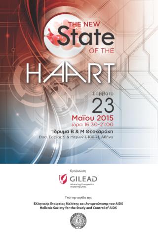 150523_01_EEMAA_Gilead_State of the HAART_Invitation_F