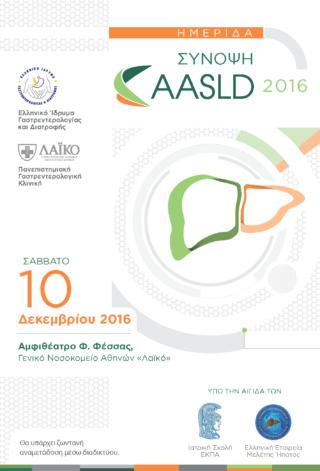 2016-12-10-ELIGAST_AASLD_Hmerida_Program_F_2
