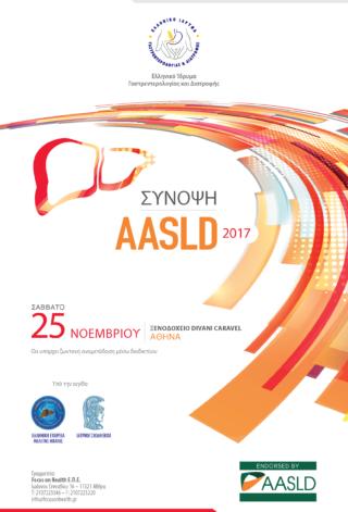 2017-11-25-ELIGAST_AASLD_Hmerida_2017_Program_B