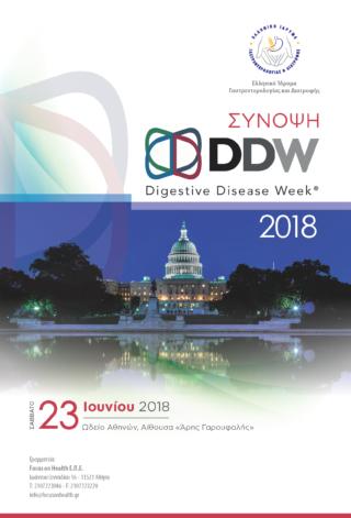 2018-06-23-2018_DDW_ELIGAST_Program_D_2