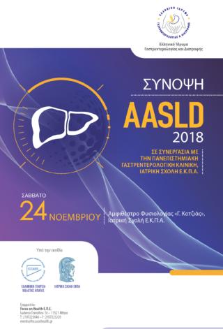 2018-11-24-2018_AASLD_ELIGAST_poster
