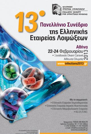 121126_01_PS_EEL_2013_Poster_A